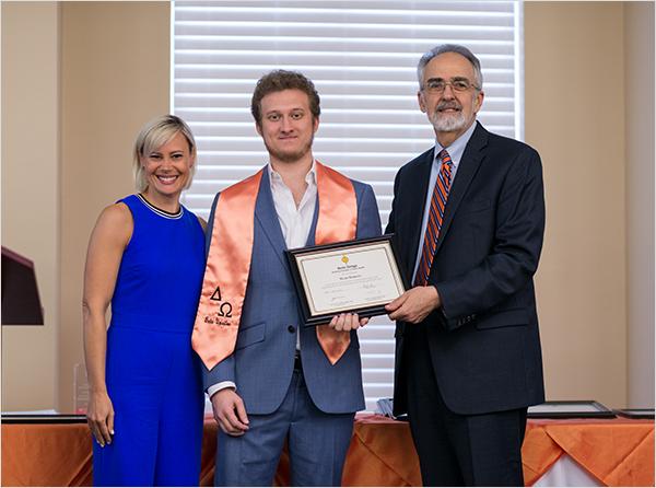 Undergraduate student inductee Ryan Romero 2019